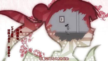 忏·再见!绝望先生(中日双语字幕)06