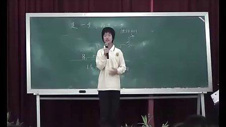 七年级语文上册《走一步再走一步》袁老师杜郎口经典课堂