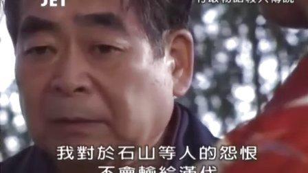 JET推理剧场-竹取物语人传说