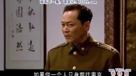 【北平战与和】30