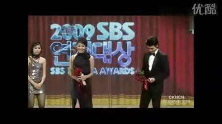 [CKHCN]2009SBS演技大赏 郑京浩李敏贞CUT[中字]