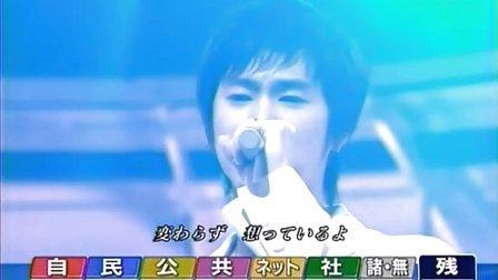 090712_MUSIC_JAPAN_-_TOHOSHINKI[HEYJJ]
