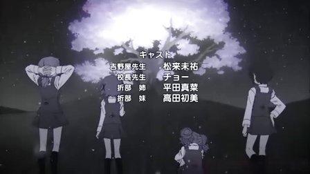 向阳素描×☆☆☆ 02