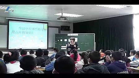 点阵中的规律北师大版五年级小学数学课堂展示观摩课实录视频视频