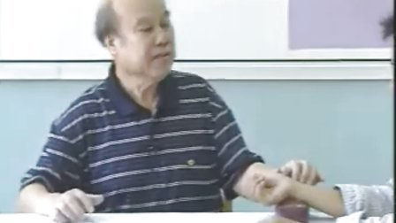 河北医科大杨牧祥《中医诊断学·脉诊》