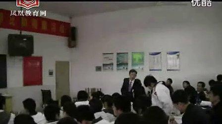 2010年安徽高中数学优质课视频基本不等式4