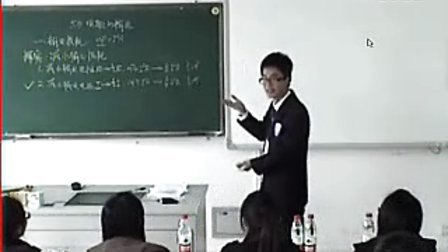 說課-高中物理說課綜合二組省第五屆三等獎作品六