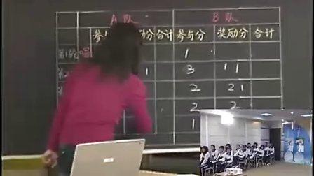 音樂七年級上册第五单元金色乐章人教课标版陈丽三鑫