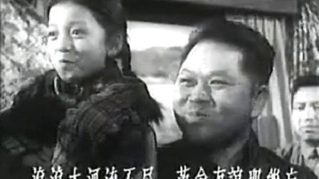 电影《探亲记》主题曲 ——社会主义放光芒
