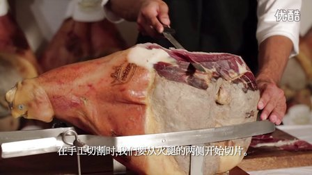 3. 准备并切割帕尔马火腿 - Preparing and slicing Parma Ham