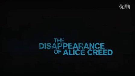 富翁之女案《爱丽丝的失踪》国际版预告片
