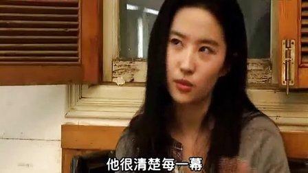电影《恋爱通告》宣传资料之导演篇