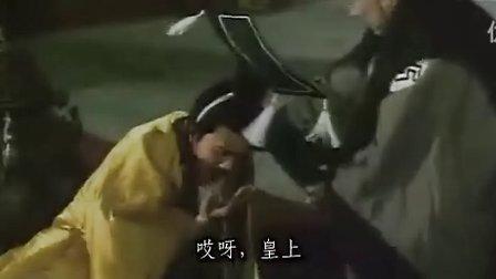 西楚霸王 片段