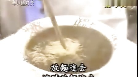070 [料理东西军] 担担冷面VS咖喱拉面