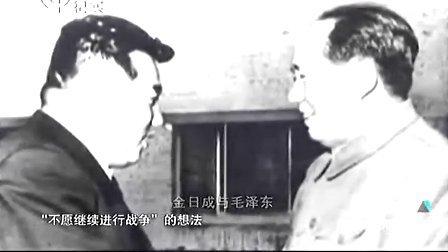 【沈志华最全集】朝鲜停战谈判始末(二)