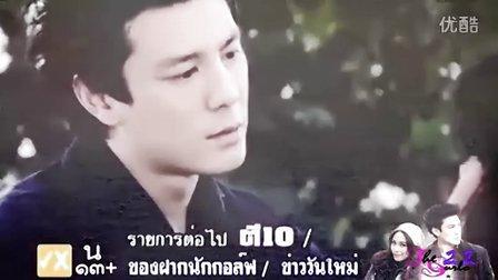 泰剧 Dome vs Ploy 《真爱不灭(Ruk Mai Mee Wun Tay)》MV4修正