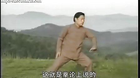 【侯韧杰  TaiJi  教学篇】之 陈小旺缠丝功