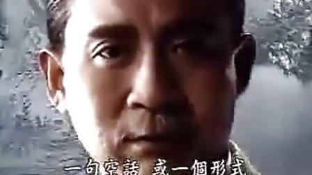 【侯韧杰  Teach   教育篇】之  念国父,泪水汤汤思共和!
