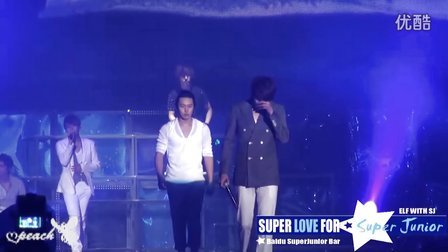 [百度SJ吧]1023SuperShow3北京场(中)
