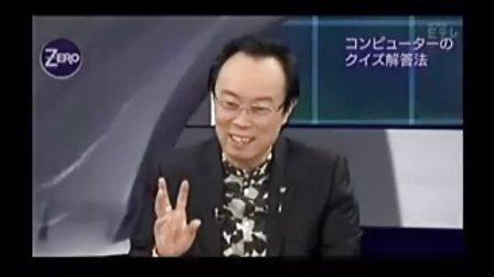 『サイエンスZERO』'11.04.16 人工知能がクイズ王に挑戦 ~前編 ワトソン誕生~
