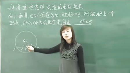 黄冈老师讲课