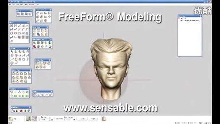 仿真人头像的FreeForm快速建模