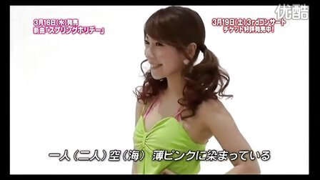 『おねだりマスカットDX!』 第21回 (2-2) '11.02.23