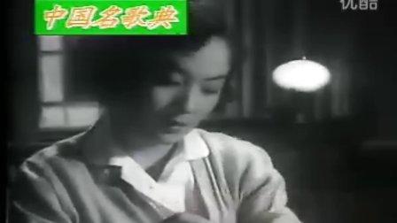 小燕子(电影《护士日记》插曲)