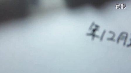 钢笔里的墨水变成水珠,真神奇!