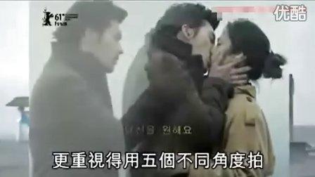 汤唯玄彬吻一分半钟打破韩国吻戏纪录