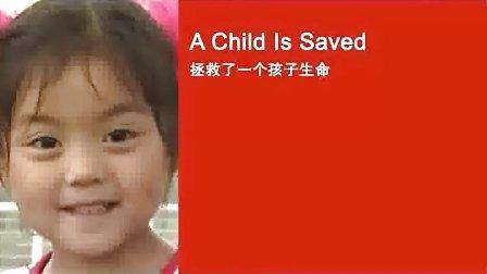 儿童溺水预防——新江湾城