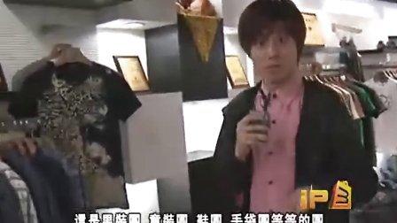广州十三行 白马 站西 服装批发市场 实境拍摄(iP3)
