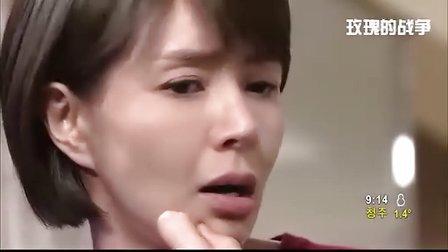 「韩剧」玫瑰战争 吴大奎 金慧利 金仁瑞 李亨哲 42集(韩文中字)