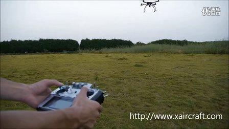 XAircraft FC1212-S 航向锁定功能
