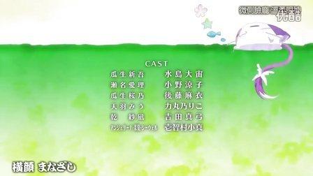 纯白交响曲 12