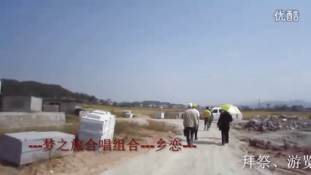 福建宁化石壁客家祖地