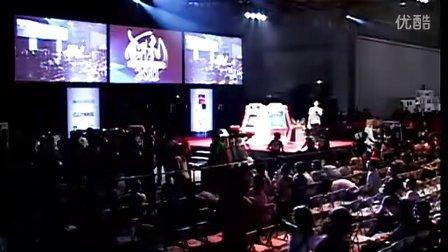 闘劇2011全国決勝大会 -SUPER BATTLE OPERA- ストリートファイターIV