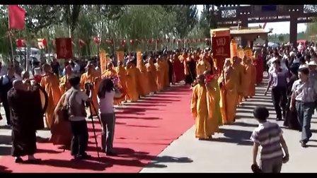 内蒙古甘露寺佛像开光暨妙闻大和尚升座法会(二)