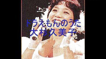 コロムビア アニメ大行進'90 Live 水木一郎 大杉久美子 堀江美都子 かおりくみこ 嶋崎由理