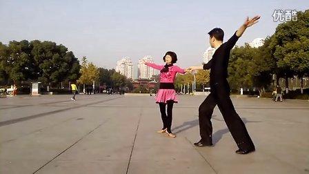 广场交谊舞 全民健身舞  双人舞桑巴《快乐的跳吧》