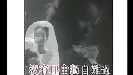 影视-这世界不会寂寞KTV(电视剧《这世界不会寂寞》主题歌)