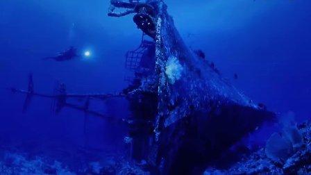保护水下文化遗产