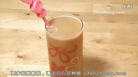 几分钟网-如何做鸳鸯奶茶