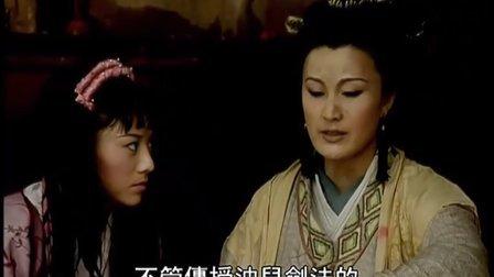 笑傲江湖央视李亚鹏版超清版12全