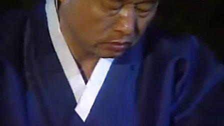 黄秉冀 - 伽倻琴 散调