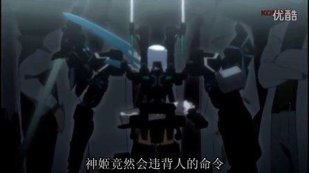 武装神姬01【超清字幕】
