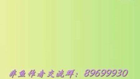 非鱼网络小说交流平台