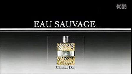迪奥Dior Eau Sauvage清新之水男士香水 广告