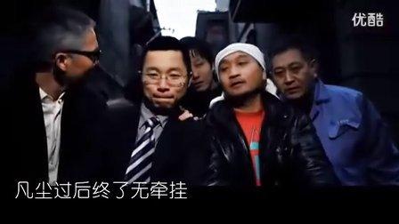 《今生缘》MV