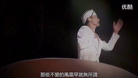刘德华 今天「超清现场版」